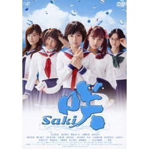 ドラマ「咲-Saki-」 [DVD]|guruguru