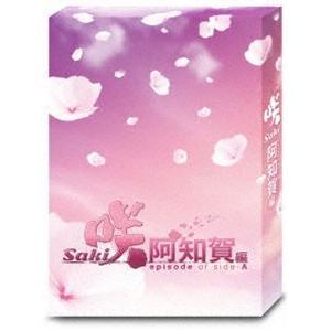 ドラマ「咲-Saki- 阿知賀編 episode of side-A」豪華版 DVD BOX [DVD]|guruguru