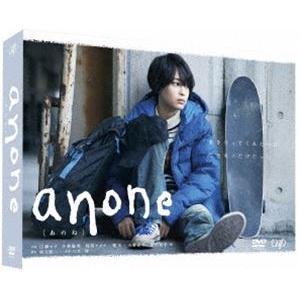 anone DVD BOX [DVD]|guruguru