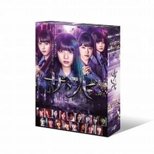ドラマ「ザンビ」DVD-BOX [DVD]|guruguru