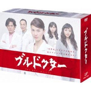 ブルドクター DVD-BOX [DVD] guruguru