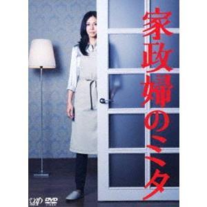 家政婦のミタ DVD-BOX [DVD]|guruguru