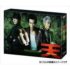 天 天和通りの快男児 DVD-BOX [DVD]|guruguru