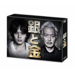 銀と金 DVD-BOX [DVD]|guruguru