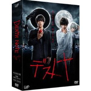 デスノート DVD-BOX [DVD]|guruguru