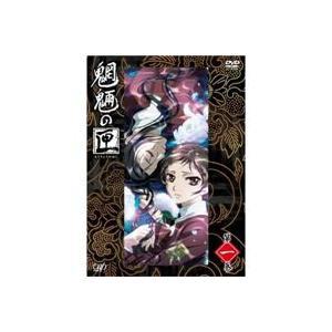 魍魎の匣 第一巻 [DVD]|guruguru