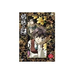 魍魎の匣 第二巻 [DVD]|guruguru