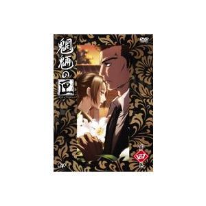 魍魎の匣 第四巻 [DVD]|guruguru