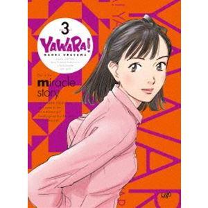 YAWARA! DVD-BOX 3 [DVD]|guruguru