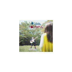 99RadioService / TVアニメ ちはやふる オープニングテーマ: YOUTHFUL [CD]|guruguru
