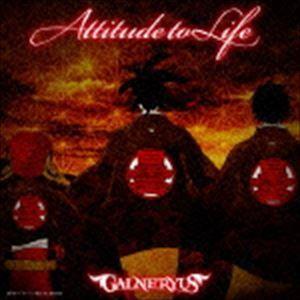 """種別:CD Galneryus 解説:""""J−METAL界の不死鳥""""こと、GALNERYUSのシングル..."""