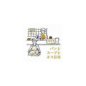 サマーCP オススメ商品 種別:CD 金子隆博(音楽) 解説:2013年7月より放送、原作・群ようこ...