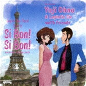 Yuji Ohno & Lupintic Six with Friends(音楽) / ルパン三世 PART V オリジナル・サウンドトラック〜SI BON! SI BON!(Blu-specCD2) [CD] guruguru