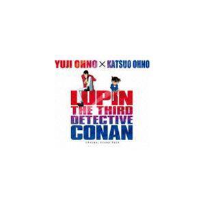 (オリジナル・サウンドトラック) ルパン三世vs名探偵コナン THE MOVIE オリジナル・サウン...