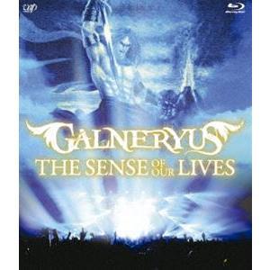 種別:Blu-ray GALNERYUS 解説:SHO、Syu、TAKA、YUHKI、FUMIYAの...