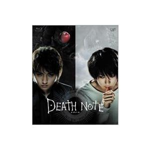DEATH NOTE デスノート [Blu-ray]|guruguru