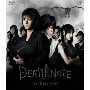 DEATH NOTE デスノート the Last name [Blu-ray]|guruguru