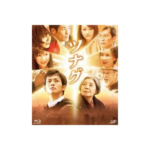 ツナグ [Blu-ray]|guruguru