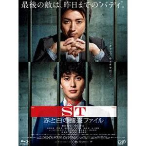 映画 ST赤と白の捜査ファイル [Blu-ray]|guruguru