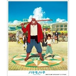 バケモノの子 スタンダード・エディション [Blu-ray]|guruguru