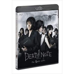 DEATH NOTE デスノート the Last name 【スペシャルプライス版】 [Blu-ray]|guruguru