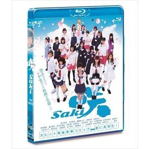 映画「咲-Saki-」通常版 [Blu-ray]|guruguru