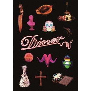 Diner ダイナー 豪華版 (初回仕様) [Blu-ray]