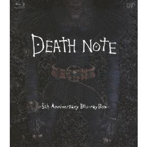 DEATH NOTE デスノート-5th Anniversary Blu-ray BOX- [Blu-ray]|guruguru
