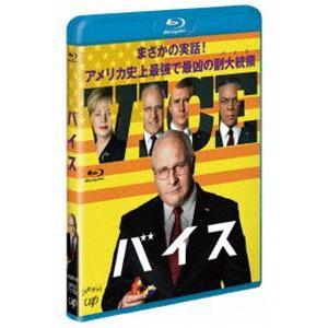 バイス [Blu-ray] guruguru