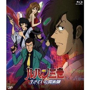 ルパン三世 生きていた魔術師 [Blu-ray] guruguru