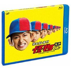 怪物くん 完全新作スペシャル!! [Blu-ray]|guruguru