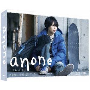 anone Blu-ray BOX [Blu-ray]|guruguru