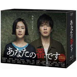 あなたの番です Blu-ray BOX (初回仕様) [Blu-ray]|guruguru