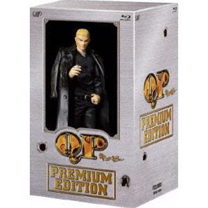 QP Blu-ray BOX プレミアム・エディション(初回限定生産) Blu-ray