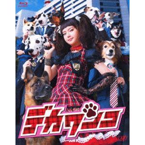 デカワンコ Blu-ray BOX [Blu-ray]|guruguru