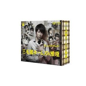三毛猫ホームズの推理 Blu-ray BOX [Blu-ray]|guruguru