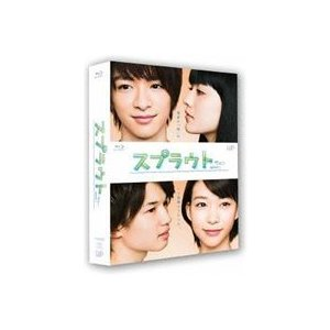 スプラウト Blu-ray BOX 通常版 [Blu-ray]|guruguru