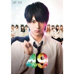 49 Blu-ray BOX 通常版 [Blu-ray]|guruguru