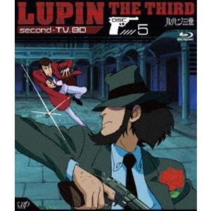 ルパン三世 second-TV. BD-5 [Blu-ray]|guruguru
