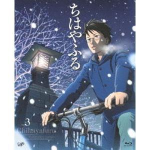 ちはやふる Vol.3 [Blu-ray]|guruguru
