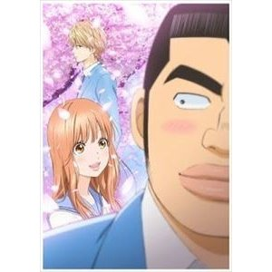 俺物語!! Vol.3 [Blu-ray] guruguru