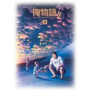 俺物語!! Vol.4 [Blu-ray] guruguru