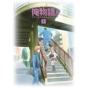俺物語!! Vol.7 [Blu-ray] guruguru