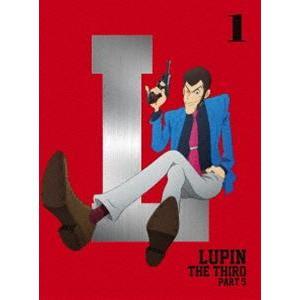 ルパン三世 PART5 Vol.1 [Blu-ray] guruguru