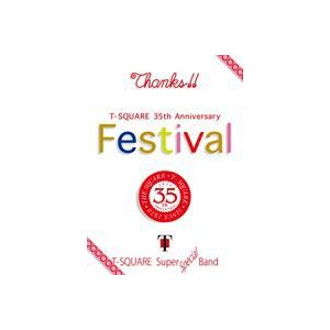 "T-SQUARE SUPER BAND Special/T-SQUARE 35th Anniversary""Festival"" [Blu-ray]"