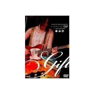 "坂本真綾15周年記念ライブ""Gift"" at 日本武道館 [DVD]|guruguru"