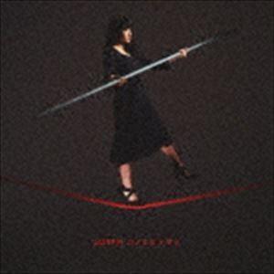 JUNNA / TVアニメーション「賭ケグルイ××」オープニングテーマ::コノユビトマレ [CD]
