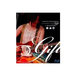 "坂本真綾15周年記念ライブ""Gift"" at 日本武道館 [Blu-ray]|guruguru"