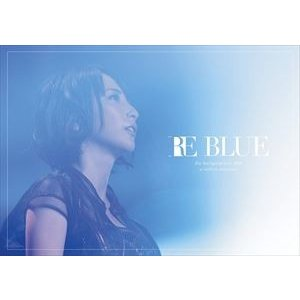 藍井エイル Special Live 2018 〜RE BLUE〜 at 日本武道館(通常盤) [DVD]|guruguru