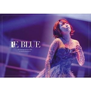 藍井エイル Special Live 2018 〜RE BLUE〜 at 日本武道館(通常盤) [Blu-ray]|guruguru